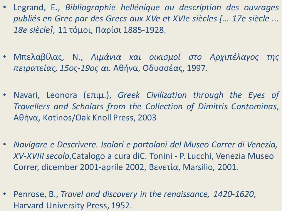 Legrand, E., Bibliographie hellénique ou description des ouvrages publiés en Grec par des Grecs aux XVe et XVIe siècles [... 17e siècle ... 18e siècle], 11 τόμοι, Παρίσι 1885-1928.